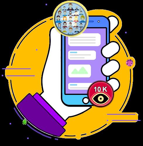 خرید ویو تلگرام - افزایش بازدید تلگرام - خرید سین تلگرام